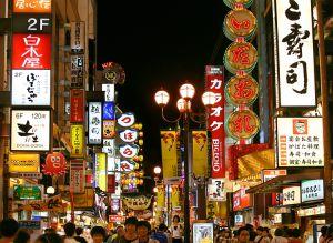 Dotonobori-street-scene-Aug.jpg