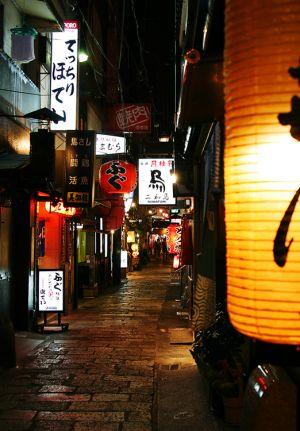 Namba-Restaurant-Alley---Au.jpg