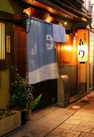 Namba-Restaurant-Entrance-A.jpg
