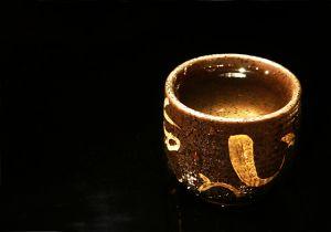 Sake-cup---May-2007.jpg