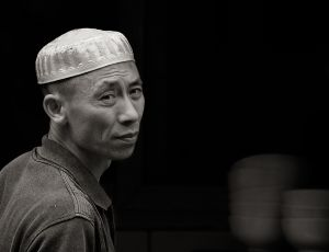 c80-The_Muslim_Chinese_Shanghai.jpg